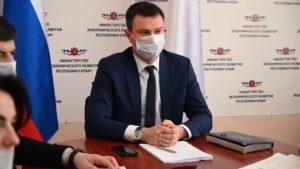 В Министерстве экономического развития Республики Крым состоялось совещание с подведомственными министерству организациями